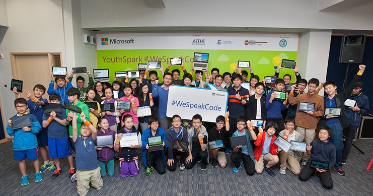 Microsoft - Corporate Social Responsibility Activities